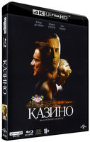 DVD Казино (Blu-Ray 4K Ultra HD) / Casino
