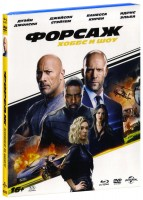 Форсаж: Хоббс и Шоу (Blu-Ray) / Fast & Furious Presents: Hobbs & Shaw