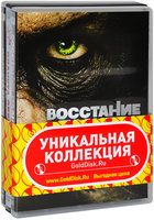 Планета обезьян. Трилогия (3 DVD) / Rise of the Planet of the Apes / Dawn of the Planet of the Apes / War for the Planet of the Apes