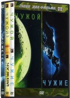 Чужой 1-4 / Прометей (5 DVD) / Alien / Aliens / Alien³ / Alien: Resurrection / Prometheus /