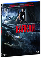 Капкан (Blu-Ray) / Crawl
