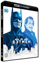 Бэтмен (Blu-Ray 4K Ultra HD) / Batman