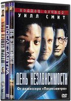 DVD Фильмы Роланда Эммериха: День независимости / Послезавтра / Штурм Белого дома / Independence Day / The Day After Tomorrow / White House Down