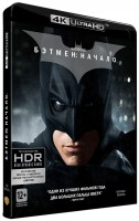 Бэтмен. Начало (Blu-Ray 4K Ultra HD + 2 Blu-Ray) / Batman Begins