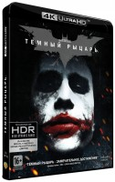 Темный рыцарь (Blu-Ray 4K Ultra HD + 2 Blu-Ray) / The Dark Knight / Batman: The Dark Knight
