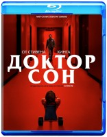 Доктор Сон (Blu-Ray) / Doctor Sleep