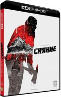 Сияние (Blu-Ray 4K Ultra HD) / The Shining