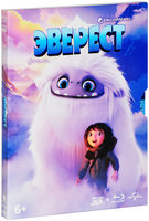 3D Blu-Ray Эверест (3D+2D) (Real 3D Blu-Ray + Blu-Ray) / Abominable