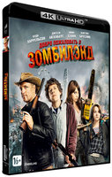 Добро пожаловать в Zомбилэнд (Blu-Ray 4K Ultra HD) / Zombieland / Добро пожаловать в Зомбилэнд