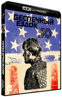 Беспечный ездок (Blu-Ray 4K Ultra HD) / Easy Rider