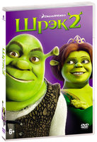 Шрэк 2 (DVD) / Shrek 2