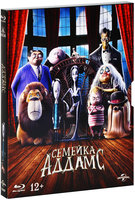 Семейка Аддамс (Blu-Ray) / The Addams Family
