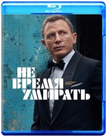 Blu-Ray Не время умирать (Blu-Ray) / No Time to Die