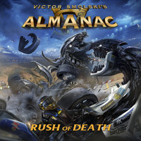 Almanac. Rush Of Death (DVD + CD)