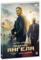 Падение ангела (DVD) / Angel Has Fallen