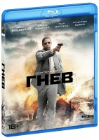 Blu-Ray Гнев (Blu-Ray) / Man on Fire