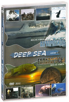 Deep Sea: Антарктида. Галапагосы. Vol. 2 (DVD) / Deep Sea. The Antarctic. Galapagos. Volume 2.