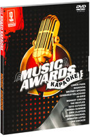 Караоке. Music Awards (DVD)