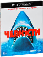 DVD Челюсти (Blu-Ray 4K Ultra HD) / Jaws