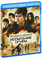 Бегущий в лабиринте: Испытание огнем (Blu-Ray) / Maze Runner: The Scorch Trials