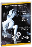 Вечная полночь (DVD) / Permanent Midnight