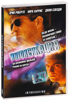 Интоксикация (DVD) / Intoxicating