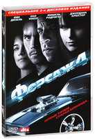 Форсаж 4 (2 DVD) / Fast and Furious 4