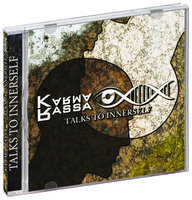 Karma Rassa. Talks To Innerself (CD)