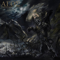 Agos. Aonian Invocation (CD)