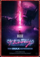 DVD Muse: Simulation Theory / Muse: Simulation Theory