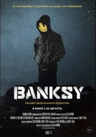 DVD Banksy / Banksy and the Rise of Outlaw Art