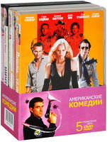 Американские комедии (5 DVD) / he Search for One-eye Jimmy / Insignificance / Killer per cas / The Kentucky Fried Movie / Guns, Girls and Gambling