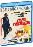 Старик с пистолетом (Blu-Ray) / The Old Man & the Gun