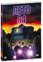 Лето 84 (DVD) / Summer of 84