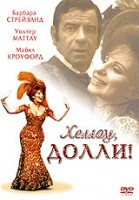 Хеллоу, Долли! (DVD) / Hello, Dolly!