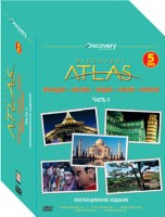 Discovery: Атлас: Коллекционное издание . Часть 1 (5 DVD) / Discovery Atlas: France Revealed. Italy Revealed. India Revealed. China Revealed. Japan Revealed