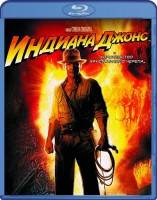 Blu-Ray Индиана Джонс и Королевство Хрустального черепа (Blu-Ray) / Indiana Jones and the Kingdom of the Crystal Skull