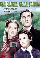 DVD Как зелена была долина / How Green Was My Valley