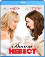Война невест (Blu-Ray) / Bride Wars