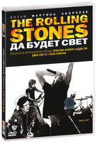 DVD The Rolling Stones: Да будет свет / The Rolling Stones: Shine a Light Movie Special
