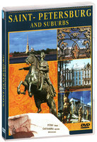 Saint-Petersbourg And Suburbs (DVD) / Санкт-Петербург и пригороды