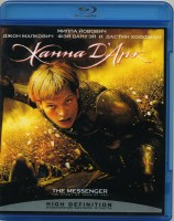 Жанна д'Арк (Blu-Ray) / The Messenger: The Story of Joan of Arc