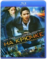 На крючке (Blu-Ray) / Eagle Eye