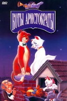 Коты - Аристократы (DVD) / The Aristocats
