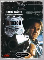 Плохой Лейтенант (DVD) / Bad Lieutenant