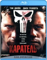 Blu-Ray Каратель (Blu-Ray) / The Punisher