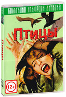 Птицы (DVD) / The Birds