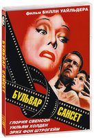Бульвар Сансет (DVD) / Sunset Blvd.