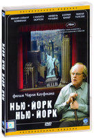 Нью-Йорк, Нью-Йорк (DVD) / Synecdoche, New York