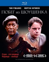 Побег из Шоушенка (Blu-Ray) / The Shawshank Redemption